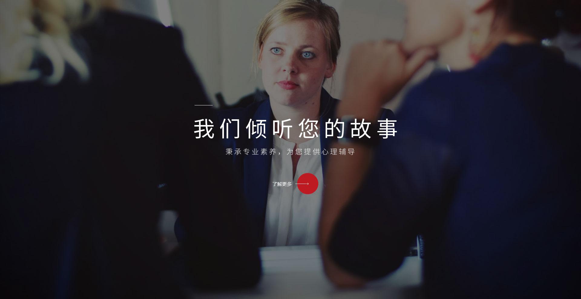 重庆离婚律师1