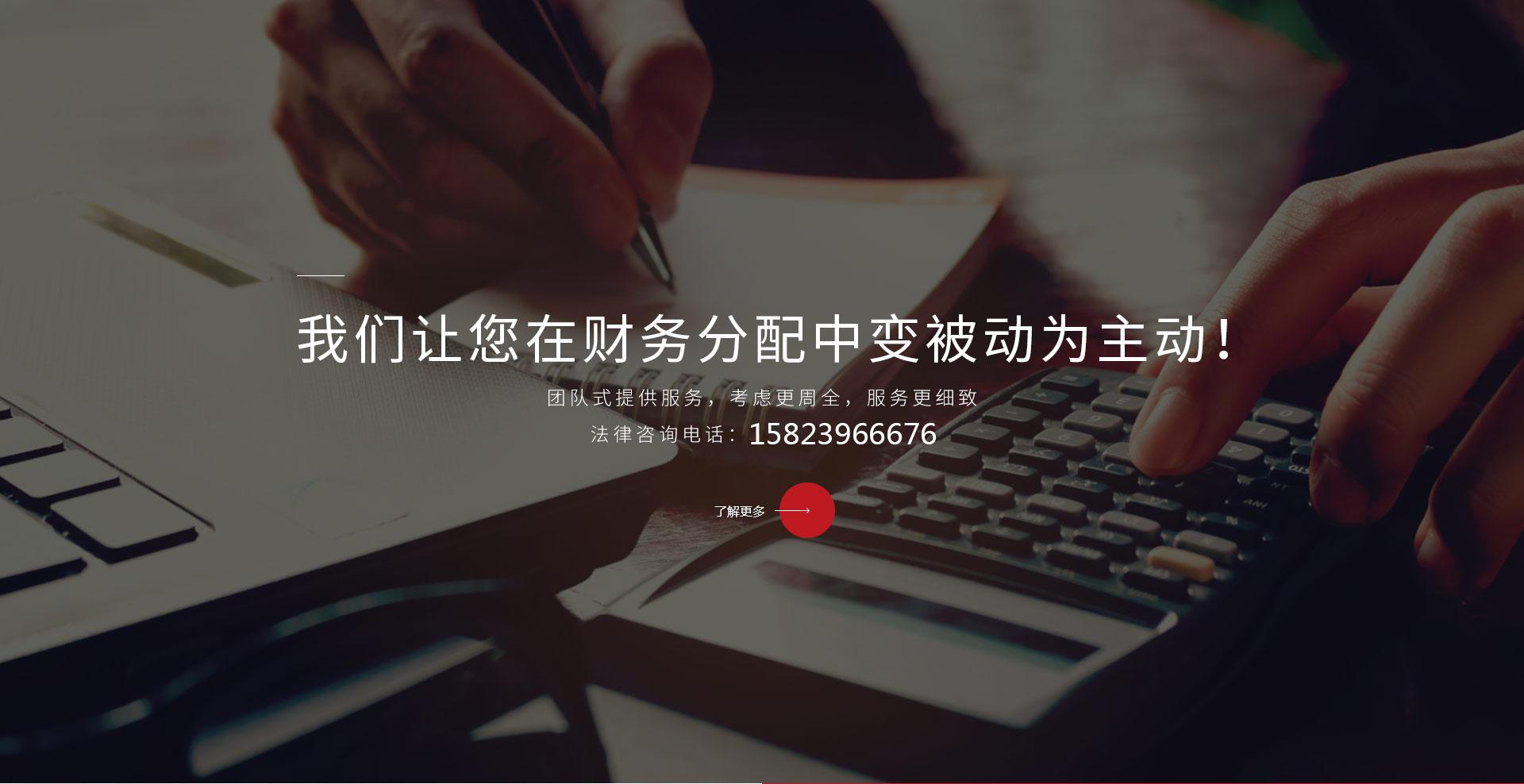 重庆离婚律师3